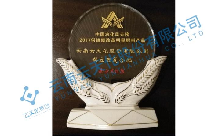 mei立硼复合fei-mingxingfeiliaochan品